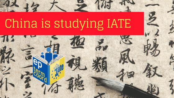 China is studying IATE