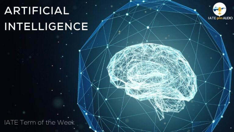 IATE Term of the Week: Artificial intelligence